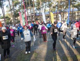 Bałtyckie Mistrzostwa w Nordic Walking Łeba 28_11_2015_ 039.jpg