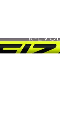 R-EVOLUTION YELLOW S20 7531.jpg