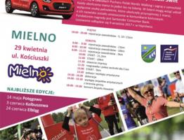 Plakat-Pucharu-Polski-2017-2.jpeg