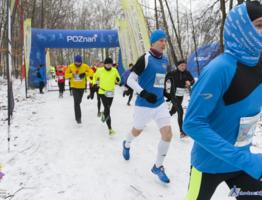 Korona Wielkopolski Poznań_045.JPG